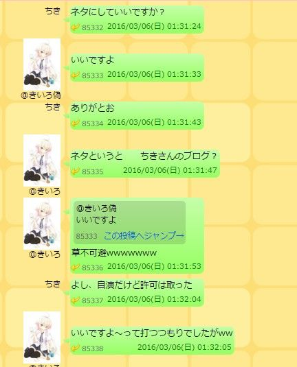 SnapCrab_NoName_2016-3-11_18-43-9_No-00