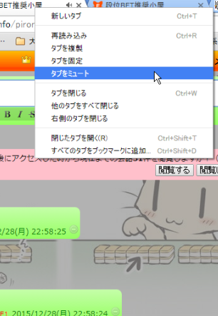 SnapCrab_NoName_2015-12-28_22-58-48_No-00