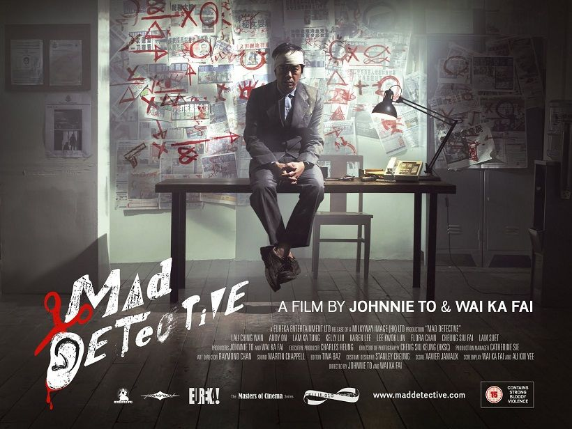 maddetective-poster