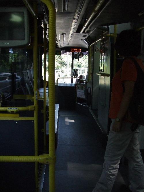 2010_12040095