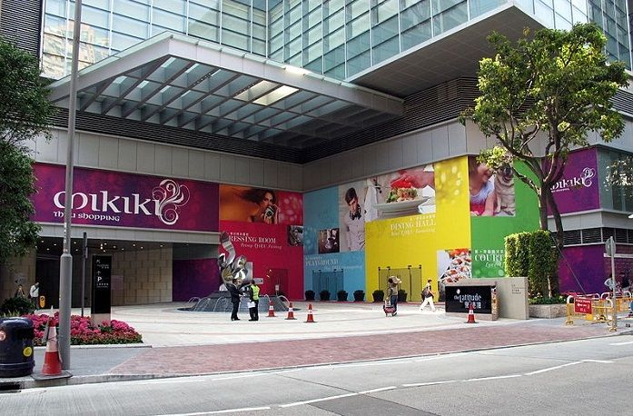 800px-Mikiki_Mall_Main_Enterance_201104