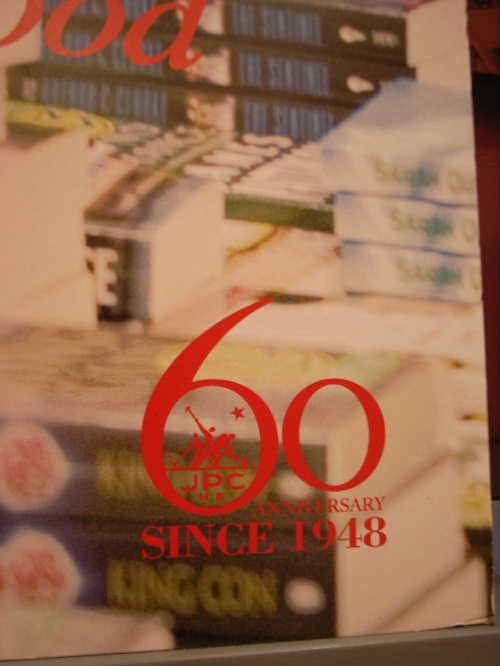 590dc88d.jpg