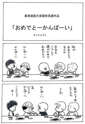IMG_8434のコピー
