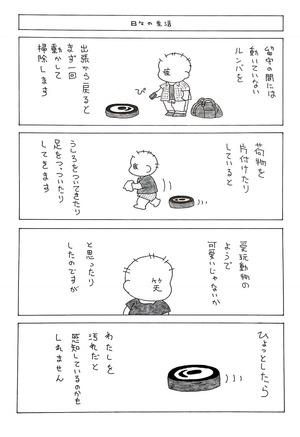 IMG_0904