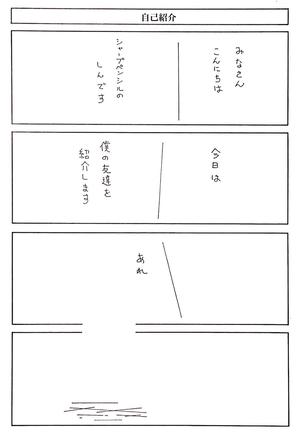 184F64D6-E56A-499C-A7FA-32D6173D14A3