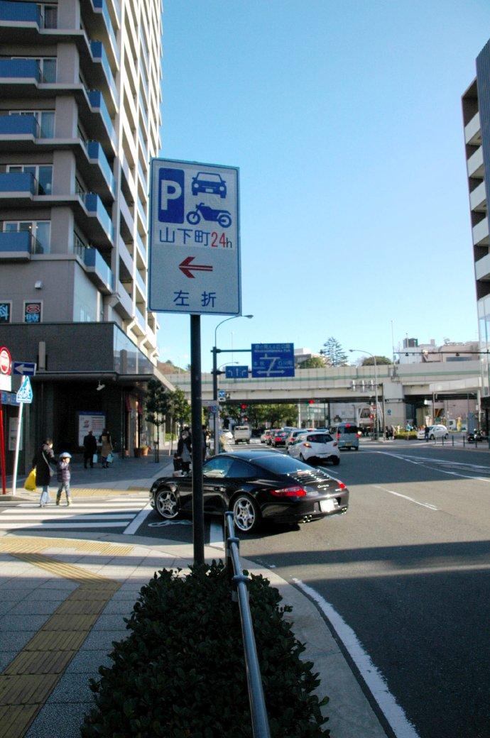 元町 中華 街 駐 車場