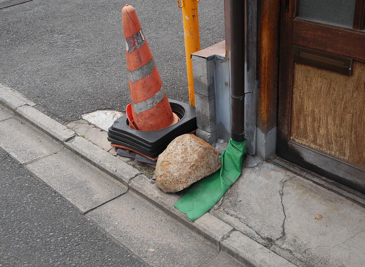 石 いけ ず