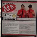 b8f0e6cf.jpg