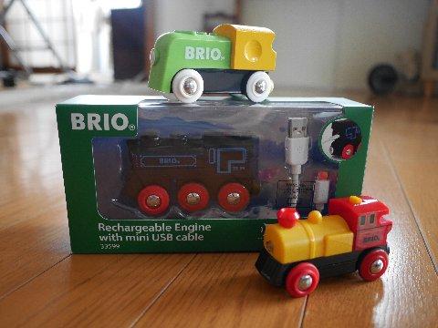 brio161110 (3)