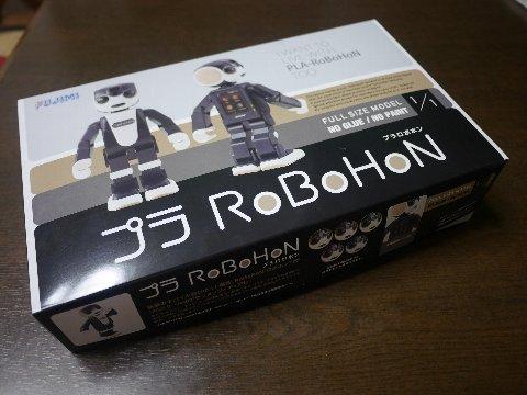 robohon170604 (1)