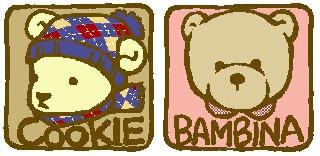 cookie_ba,bina_naho