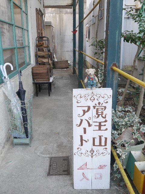 nagoya_180114 (4)