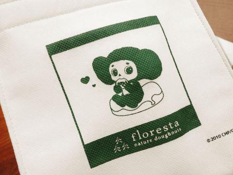floresta_161112 (6)