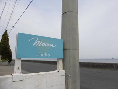 29 (34)moanaスタジオ