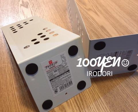 IMG_1061
