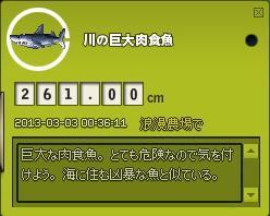 mabinogi_2013_04_28_001