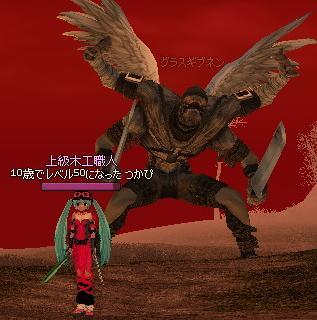 mabinogi_2013_05_24_001
