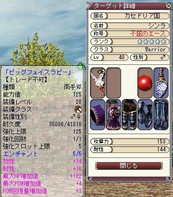 shinra_san1