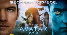 avater-movie.jpg
