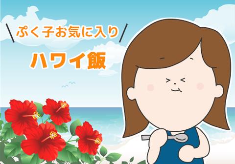 blog185_2_t