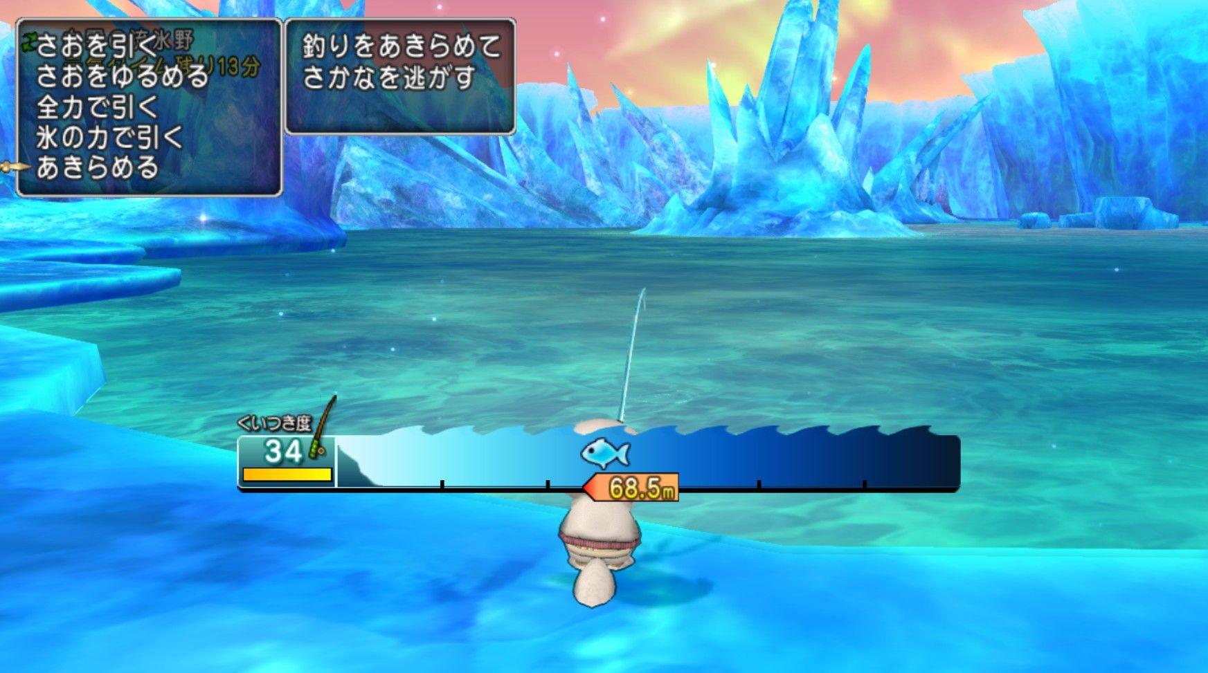 ドラクエ 10 釣り レベル 上げ