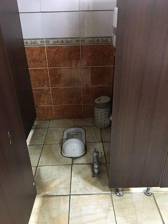 慶州トイレ