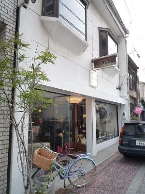 吉山タンス店