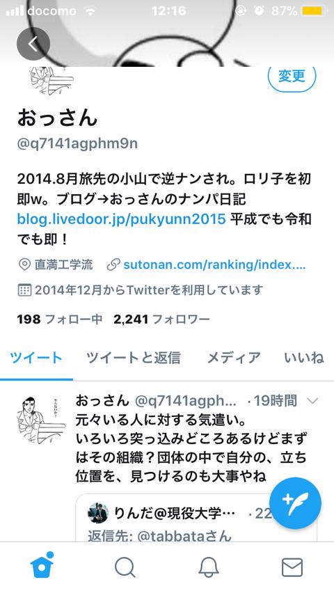 IMG_7529