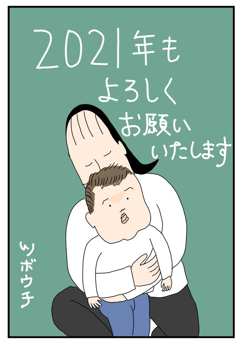 ★枠線3★