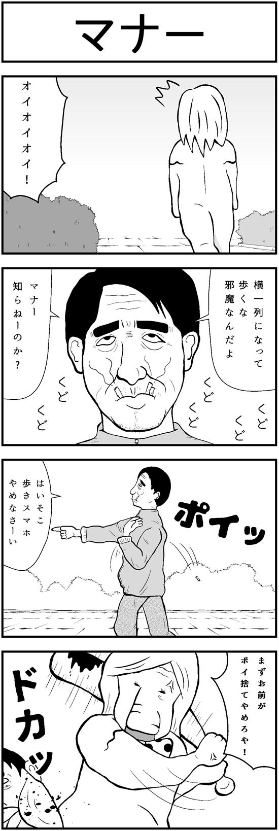 モンキーストーリー54