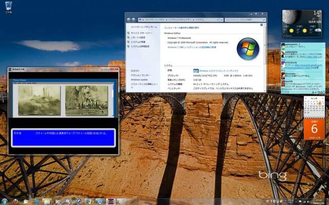 青高解放作戦 on Windows7(64bit)