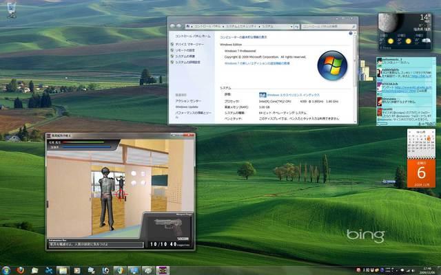 青高解放作戦2 on Windows7(64bit)