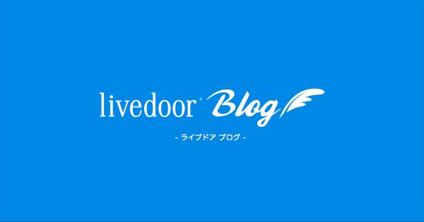 未央「今日も事務所は波乱万丈!」ぷちみお「ナンテジダイダー」