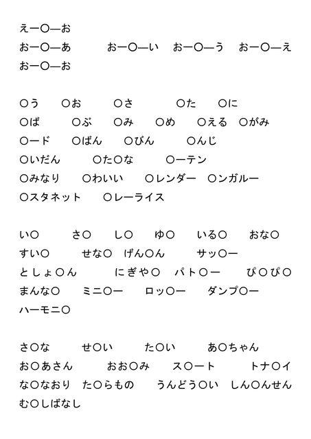 発音練習サンプル2-1
