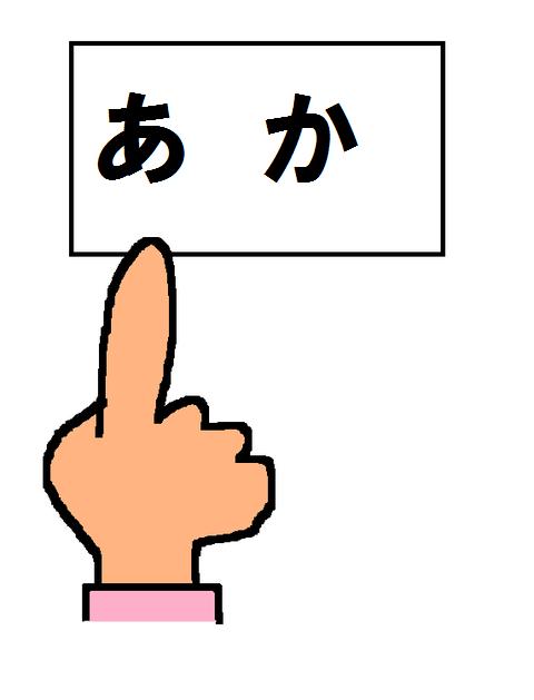 benbetsu