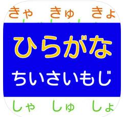hiragana6