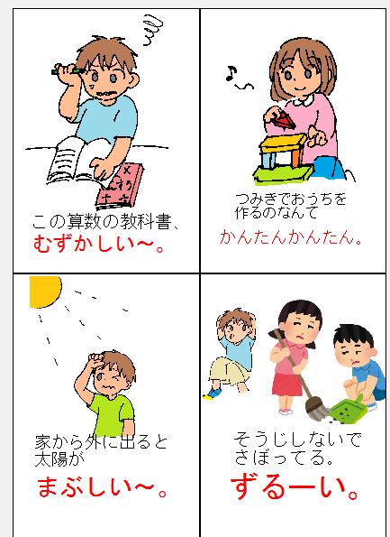 kimochi03