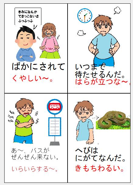 kimochi02
