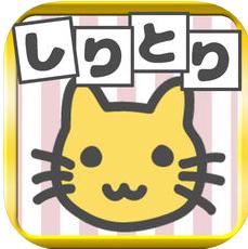 hiragana13