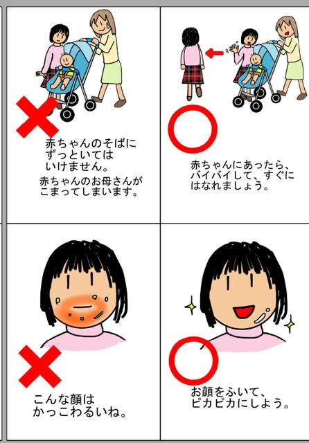 rule03