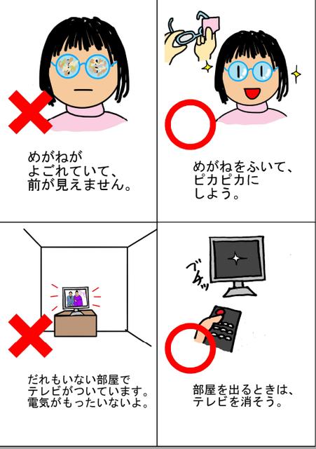 rule04