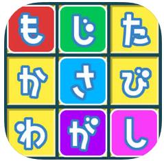 hiragana12