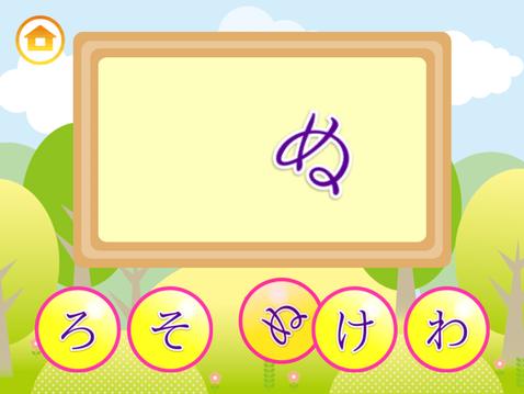 hiragana3 (3)