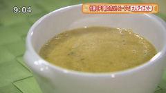 管理栄養士 岡田明子さん 【カボチャのスパイシースープ】
