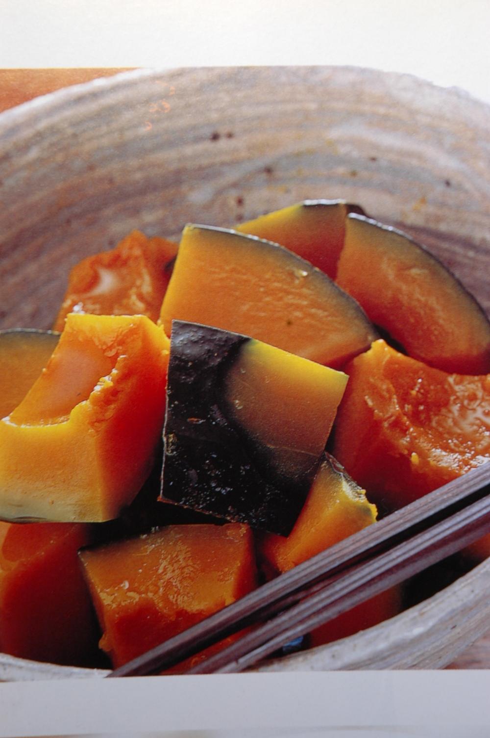小林カツ代さんちのおいしいごはん かぼちゃの煮物