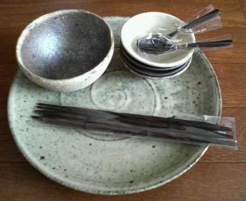 和陶器・大皿