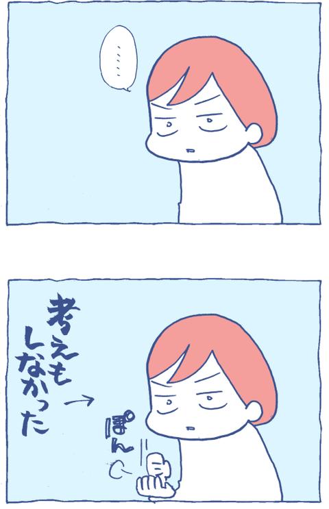 1812261