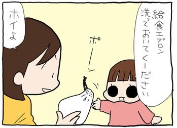 MB190312