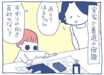 MB190111