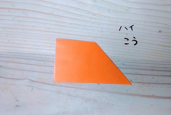 2E4C9995-45FC-4D38-A778-1F61A7F8B032